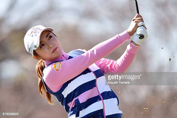 BoMee Lee of South Korea hits her tee shot on the 17th hole during the second round of the Yokohama Tire PRGR Ladies Cup at the Tosa Country Club on...