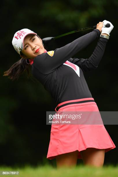 BoMee Lee of South Korea hits her tee shot on the 2nd hole during the second round of the Nobuta Group Masters GC Ladies at the Masters Golf Club on...