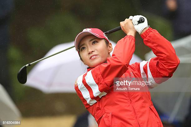 BoMee Lee of South Korea hits her tee shot on the 3rd hole during the first round of the TPoint Ladies Golf Tournament at the Wakagi Golf Club on...