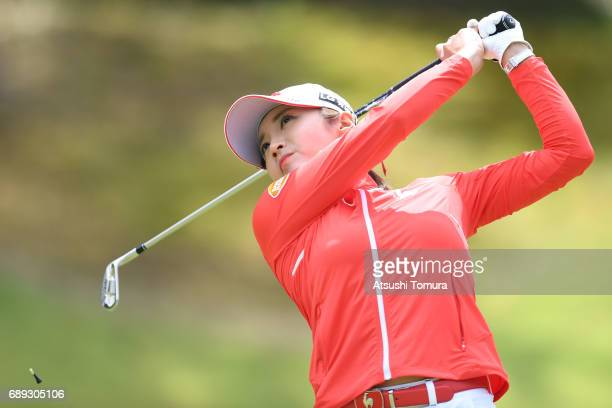 BoMee Lee of South Korea hits her tee shot on the 3rd hole during the final round of the Resorttrust Ladies at the Oakmont Golf Club on May 28 2017...