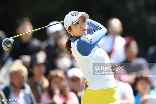 BoMee Lee of South Korea hits her tee shot on the 4th hole during the first round of the KKT Cup Vantelin Ladies Open at the Kumamoto Airport Country...