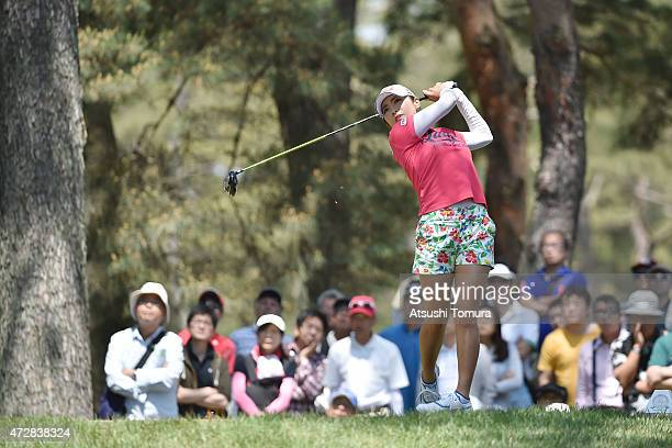 BoMee Lee of South Korea hits her tee shot on the 5th hole during the World Ladies Championship Salonpas Cup at the Ibaraki Golf Club on May 10 2015...