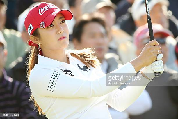 BoMee Lee of South Korea hits her tee shot on the 6th hole during the third round of the Daio Paper Elleair Ladies Open 2015 at the Itsuurateien...