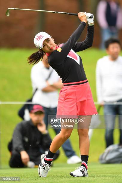 BoMee Lee of South Korea hits her tee shot on the 7th hole during the second round of the Nobuta Group Masters GC Ladies at the Masters Golf Club on...