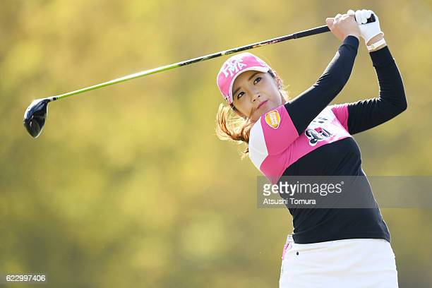 BoMee Lee of South Korea hits her tee shot on the 9th hole during the final round of the Itoen Ladies Golf Tournament 2016 at the Great Island Club...