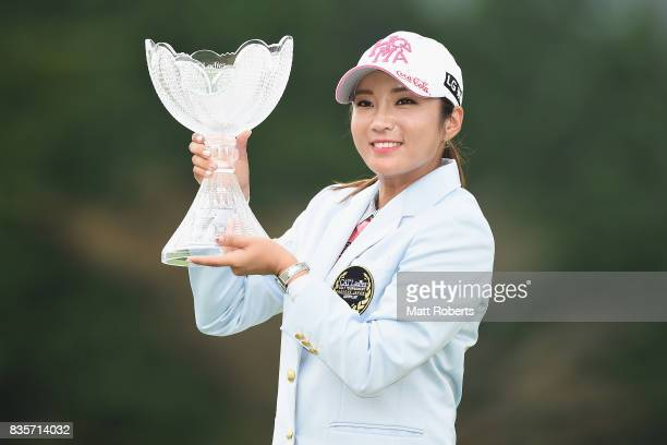 BoMee Lee of South Korea holds the winners trophy during the final round of the CAT Ladies Golf Tournament HAKONE JAPAN 2017 at the Daihakone Country...