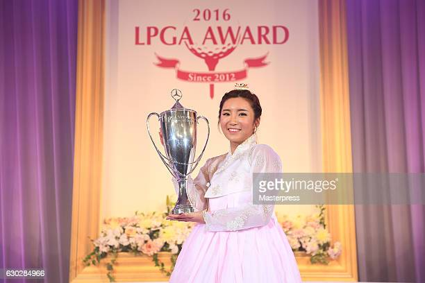 BoMee Lee of South Korea is awarded LPGA MercedesBenz Player of the year during the LPGA Awards 2016 on December 20 2016 in Tokyo Japan