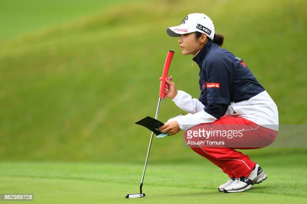 BoMee Lee of South Korea lines up her putt on the 17th hole during the first round of the Nobuta Group Masters GC Ladies at the Masters Golf Club on...