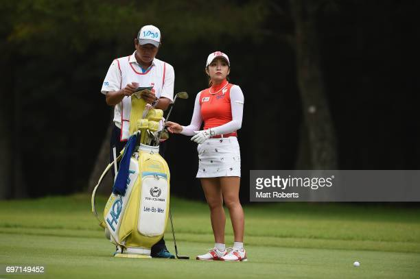 BoMee Lee of South Korea looks on during the final round of the Nichirei Ladies at the on June 18 2017 in Chiba Japan