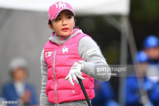 BoMee Lee of South Korea looks on during the final round of the Daio Paper Elleair Ladies Open 2017 at the Elleair Golf Club on November 19 2017 in...