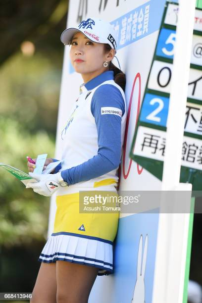 BoMee Lee of South Korea looks on during the first round of the KKT Cup Vantelin Ladies Open at the Kumamoto Airport Country Club on April 15 2017 in...