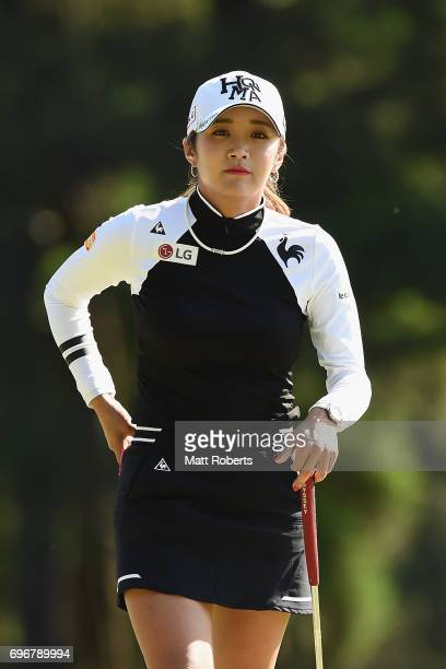 BoMee Lee of South Korea looks on during the second round of the Nichirei Ladies at the on June 17 2017 in Chiba Japan