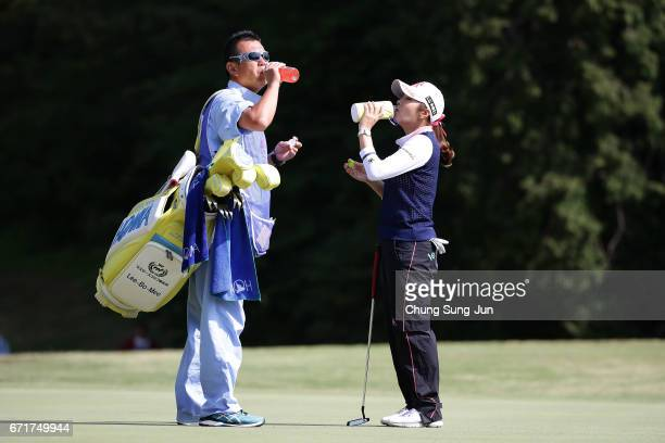 BoMee Lee of South Korea on the 2nd green during the final round of Fujisankei Ladies Classic at the Kawana Hotel Golf Course Fuji Course on April 23...