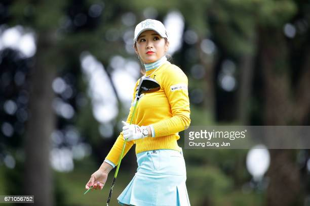 BoMee Lee of South Korea on the 4th hole during the first round of Fujisankei Ladies Classic at the Kawana Hotel Golf Course Fuji Course on April 21...