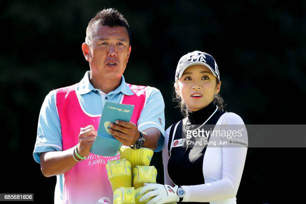 BoMee Lee of South Korea on the 5th hole of second round during the Chukyo Television Bridgestone Ladies Open at the Chukyo Golf Club Ishino Course...