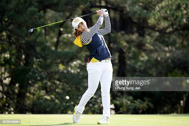 BoMee Lee of South Korea plays a tee shot on the 4th hole during the third round of the LPGA Tour Championship Ricoh Cup 2016 at the Miyazaki Country...