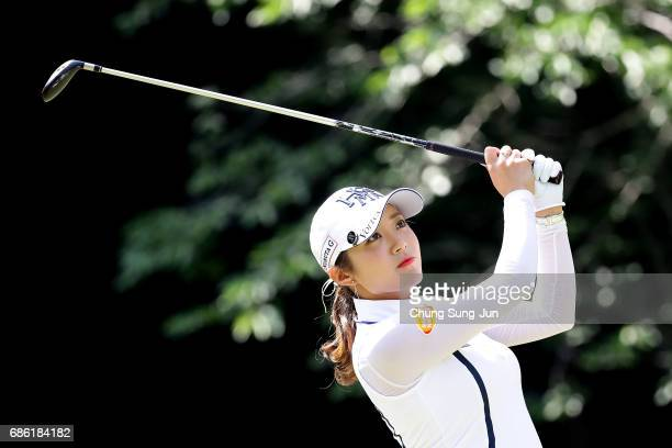 BoMee Lee of South Korea plays a tee shot on the 5th hole during the final round of the Chukyo Television Bridgestone Ladies Open at the Chukyo Golf...
