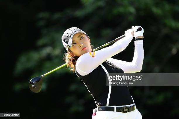 BoMee Lee of South Korea plays a tee shot on the 5th hole of second round during the Chukyo Television Bridgestone Ladies Open at the Chukyo Golf...