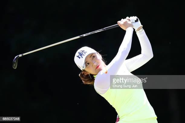 BoMee Lee of South Korea plays a tee shot on the fifth hole of first round during the Chukyo Television Bridgestone Ladies Open at the Chukyo Golf...