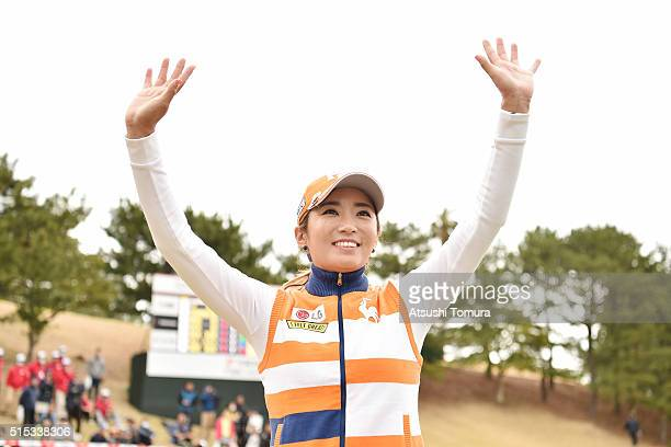 BoMee Lee of South Korea poses after winning the Yokohama Tire PRGR Ladies Cup at the Tosa Country Club on March 13 2016 in Konan Japan