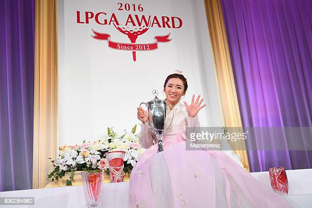 BoMee Lee of South Korea poses her trophies during the LPGA Awards 2016 on December 20 2016 in Tokyo Japan