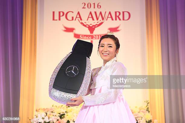 BoMee Lee of South Korea poses with the prize during the LPGA Awards 2016 on December 20 2016 in Tokyo Japan