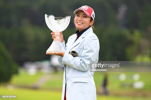 BoMee Lee of South Korea poses with the trophy after winning the CAT Ladies Golf Tournament HAKONE JAPAN 2016 at the Daihakone Country Club on August...