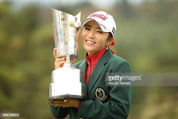 BoMee Lee of South Korea poses with the trophy after winning the Daio Paper Elleair Ladies Open 2015 at the Itsuurateien Country Club on November 22...