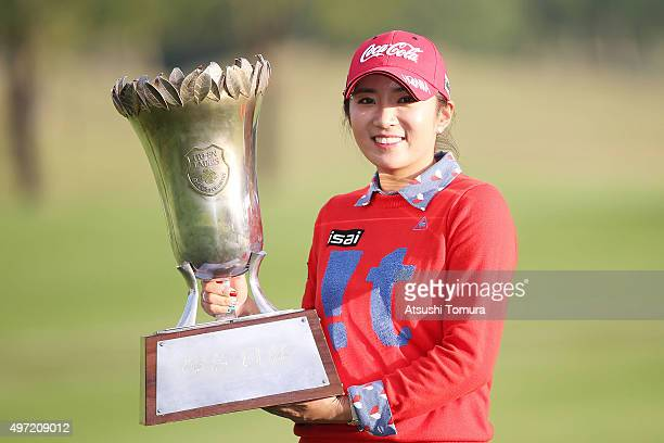 BoMee Lee of South Korea poses with the trophy after winning the Itoen Ladies Golf Tournament 2015 at the Great Island Club on November 15 2015 in...
