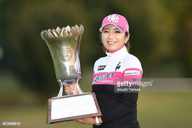 BoMee Lee of South Korea poses with the trophy after winning the Itoen Ladies Golf Tournament 2016 at the Great Island Club on November 13 2016 in...