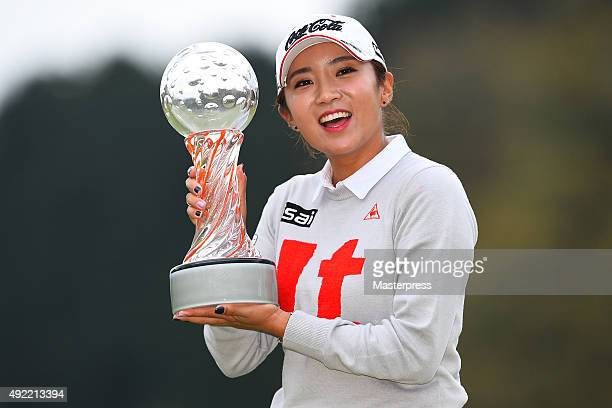 BoMee Lee of South Korea poses with trophy after winning the Stanley Ladies Golf Tournament at the Tomei Country Club on October 11 2015 in Susono...