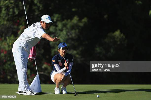 BoMee Lee of South Korea prepares to hit a shot on the 15th hole during the 2016 ANA Inspiration Championship at the Mission Hills Country Club on...