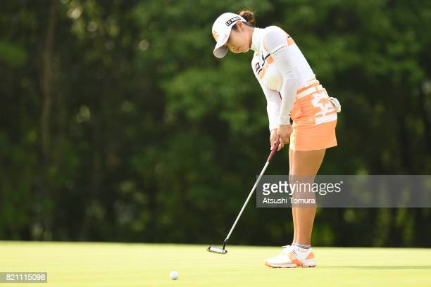 BoMee Lee of South Korea putts on the 3rd green during the final round of the Century 21 Ladies Golf Tournament 2017 at the Seta Golf Course on July...