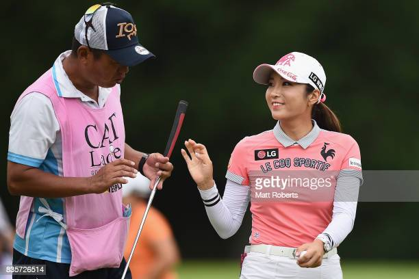 BoMee Lee of South Korea reacts after her putt on the 9th green during the final round of the CAT Ladies Golf Tournament HAKONE JAPAN 2017 at the...