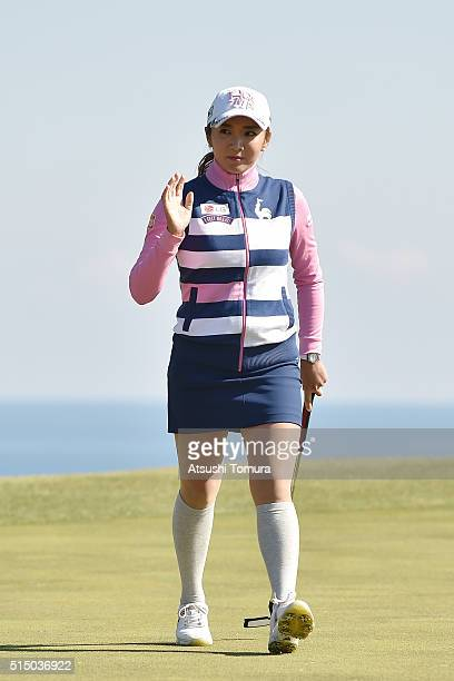 BoMee Lee of South Korea reacts after making her birdie putt on the 16th hole during the second round of the Yokohama Tire PRGR Ladies Cup at the...