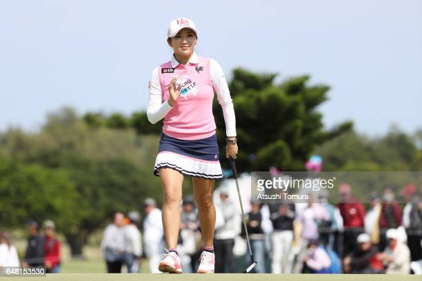 BoMee Lee of South Korea reacts during the final round of the Daikin Orchid Ladies Golf Tournament at the Ryukyu Golf Club on March 5 2017 in Nanjo...