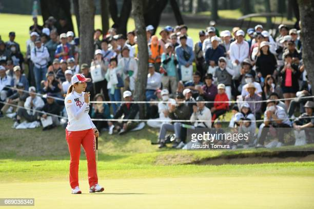 BoMee Lee of South Korea reacts during the final round of the KKT Cup Vantelin Ladies Open at the Kumamoto Airport Country Club on April 16 2017 in...