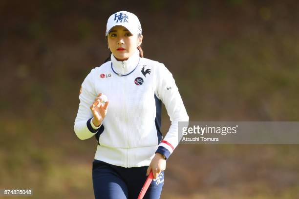 BoMee Lee of South Korea reacts during the first round of the Daio Paper Elleair Ladies Open 2017 at the Elleair Golf Club on November 16 2017 in...