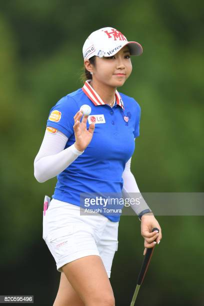 BoMee Lee of South Korea reacts during the second round of the Century 21 Ladies Golf Tournament 2017 at the Seta Golf Course on July 22 2017 in Otsu...