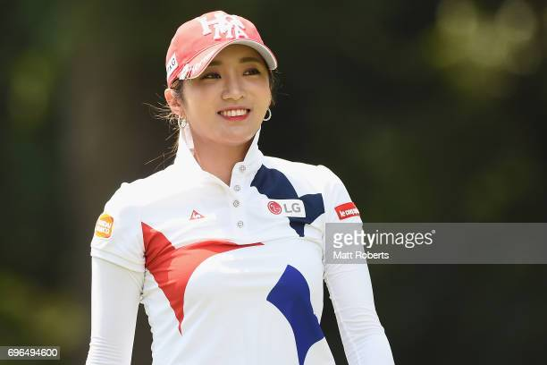 BoMee Lee of South Korea smiles after her tee shot on the 2nd hole during the first round of the Nichirei Ladies at the Sodegaura Country Club...