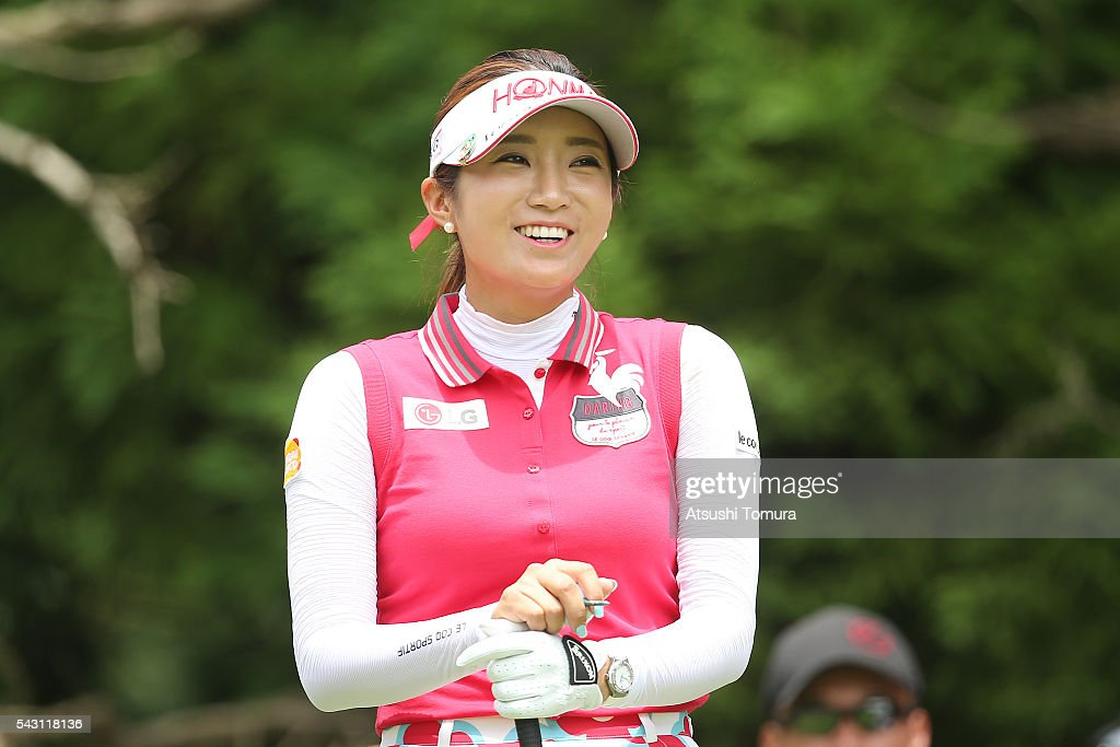 Bo-Mee Lee of South Korea smiles during the final round of the Earth Mondamin Cup at the Camellia Hills Country Club on June 25, 2016 in Sodegaura, Japan.
