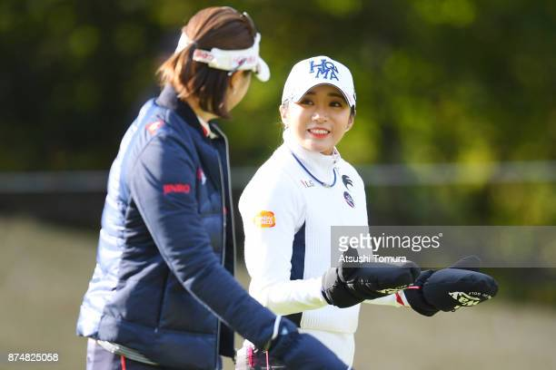 BoMee Lee of South Korea smiles during the first round of the Daio Paper Elleair Ladies Open 2017 at the Elleair Golf Club on November 16 2017 in...