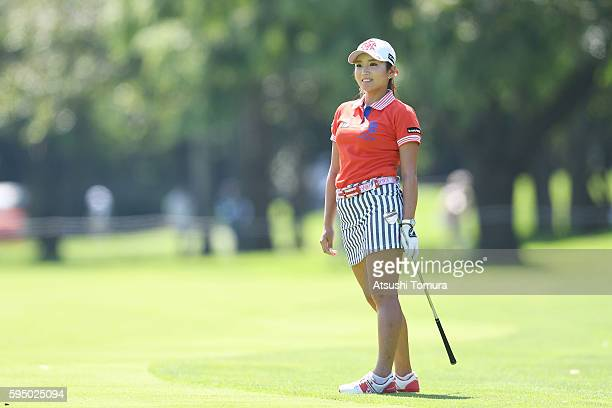 BoMee Lee of South Korea smiles during the first round of the Nitori Ladies 2016 at the Otaru Country Club on August 25 2016 in Otaru Japan