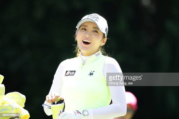 BoMee Lee of South Korea smiles on the fifth hole of first round during the Chukyo Television Bridgestone Ladies Open at the Chukyo Golf Club Ishino...