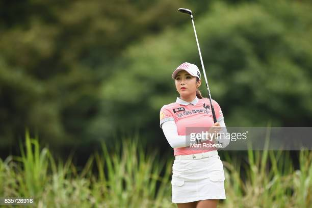 BoMee Lee of South Korea watches her tee shot on the 12th hole during the final round of the CAT Ladies Golf Tournament HAKONE JAPAN 2017 at the...