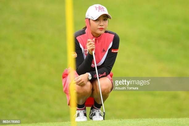 BoMee Lee of South lines up her putt on the 4th hole during the second round of the Nobuta Group Masters GC Ladies at the Masters Golf Club on...
