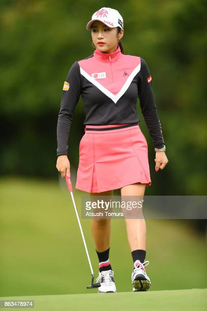 BoMee Lee of South looks on during the second round of the Nobuta Group Masters GC Ladies at the Masters Golf Club on October 20 2017 in Miki Hyogo...