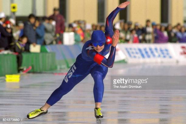 Bonnie Blair of the United States competes in the Women's 500m during the ISU Speed Skating World Cup at ObihironoMori Speed Skating Center on...