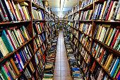 Von's bookstore in Lafayette, Indiana