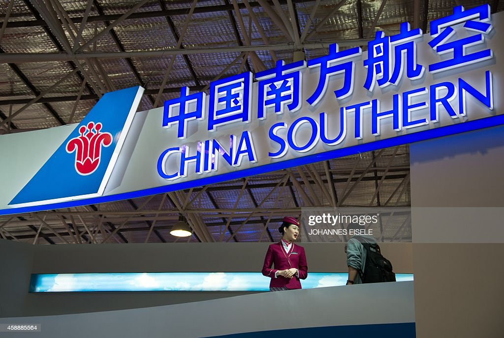 A booth of China Southern Airlines is pictured at the Airshow China 2014 in Zhuhai in southern China's Guangdong province on November 13 2014 The...